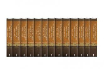 spines of a top pick Bible commentary: Expositor's Bible Commentary